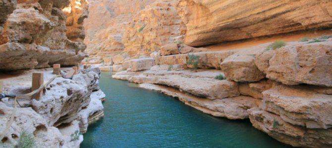 Wadi Shab (4WD) Coastal Trek – Muscat Tours