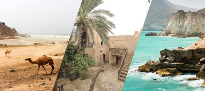 East and West Salalah Tour (Full Day) – Salalah Tours