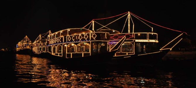 Khasab Musandam Overnight Dhow Cruise – Khasab Dhow Cruise