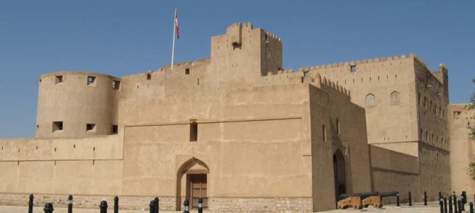 Nizwa / Bahla / Jabrin Fort (Full Day) Muscat Tours