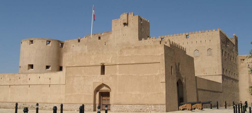 Nizwa Bahla Jabrin Fort full day
