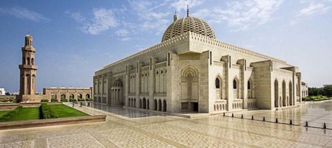 Muscat City Tour (Full Day) – Muscat Tours