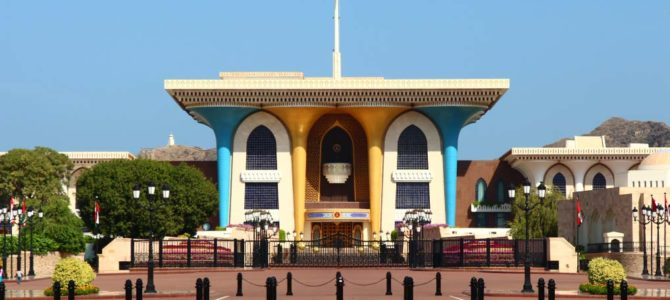 Muscat City Tour (Half Day) – Muscat tours