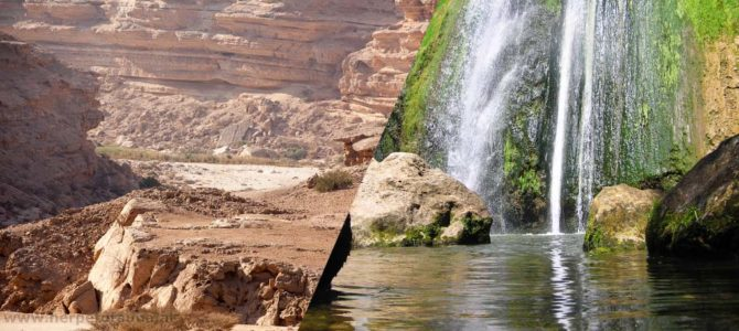 Wadi Ayun Full Day – Salalah Tours
