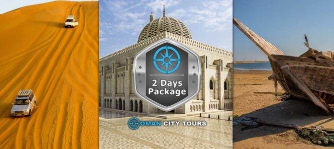 Pearls Of Muscat 2 Days – Oman Tour Package