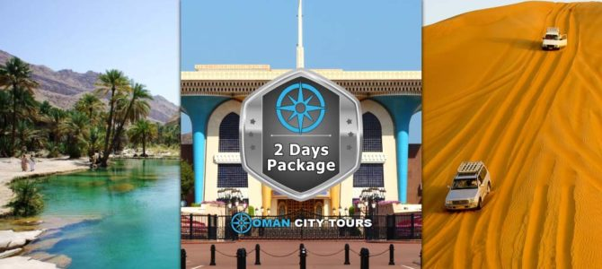Chronicles of Oman 2 Days – Oman Tour Package