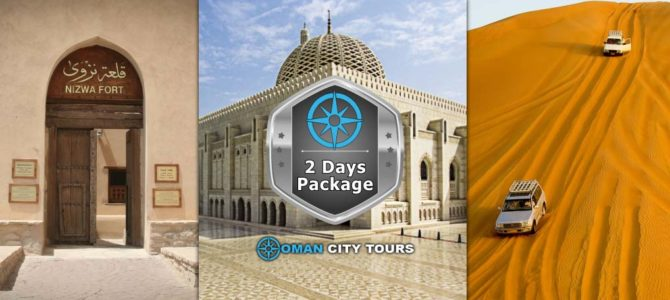 Excerpt Of Muscat 2 Days – Oman Tour Package