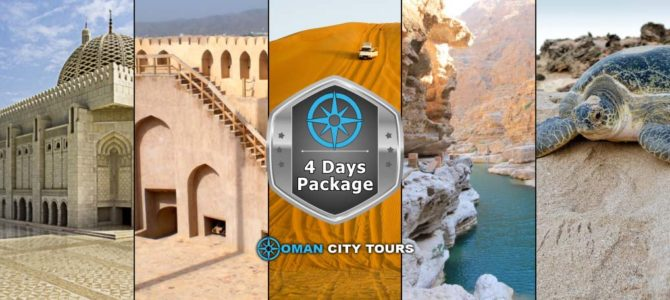 Fantastic Oman 4 Days – Oman Tour Package