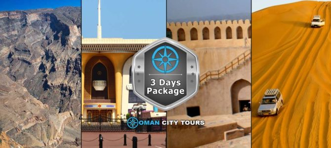 Magnificence of the East 3 Days – Oman Tour Package
