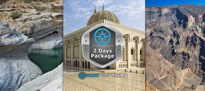 Beauty of the East 2 Days – Oman Tour Package